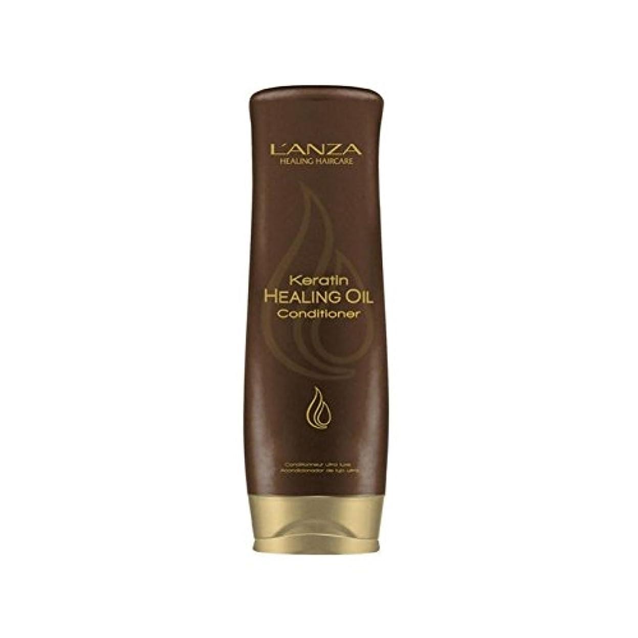 民主党極地土砂降りL'Anza Keratin Healing Oil Conditioner (250ml) - アンザケラチンオイルコンディショナー(250ミリリットル)を癒し [並行輸入品]