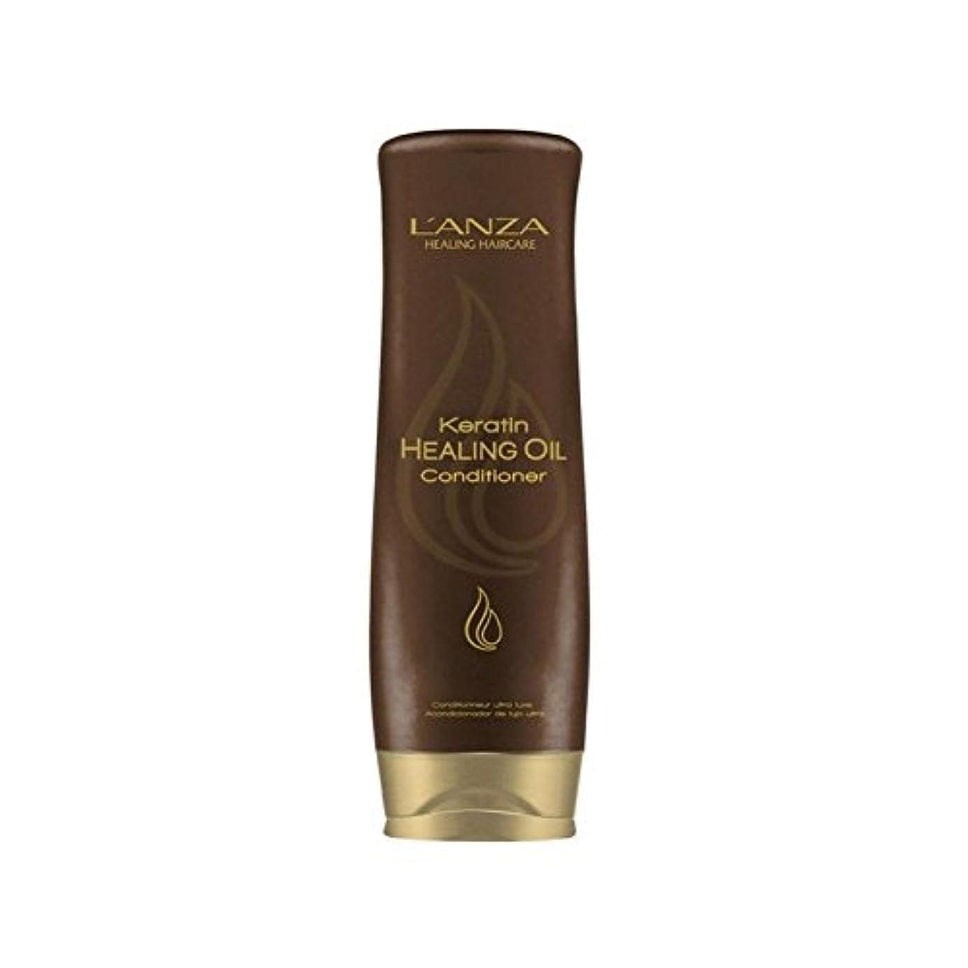 精緻化悩むモーテルアンザケラチンオイルコンディショナー(250ミリリットル)を癒し x4 - L'Anza Keratin Healing Oil Conditioner (250ml) (Pack of 4) [並行輸入品]