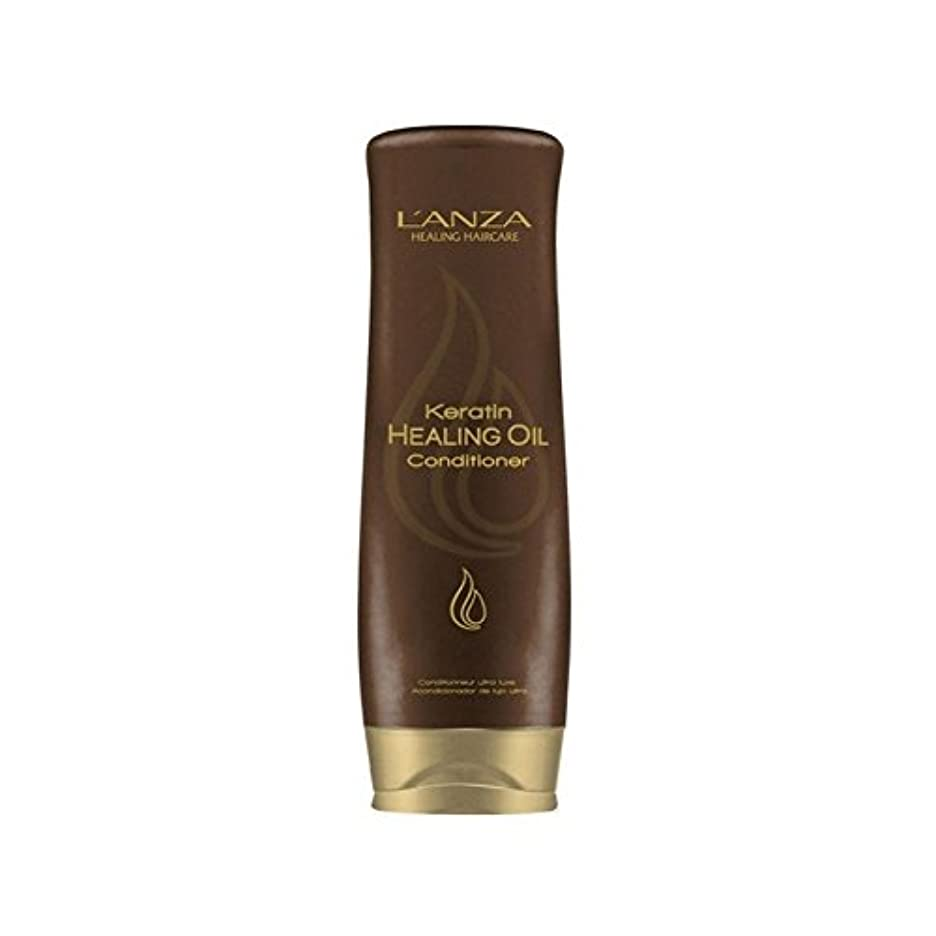 南西性交パネルL'Anza Keratin Healing Oil Conditioner (250ml) (Pack of 6) - アンザケラチンオイルコンディショナー(250ミリリットル)を癒し x6 [並行輸入品]