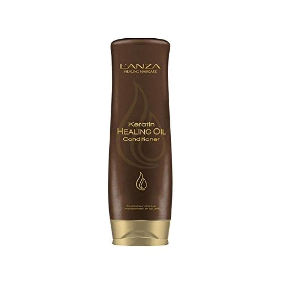 原告逃す更新するアンザケラチンオイルコンディショナー(250ミリリットル)を癒し x4 - L'Anza Keratin Healing Oil Conditioner (250ml) (Pack of 4) [並行輸入品]