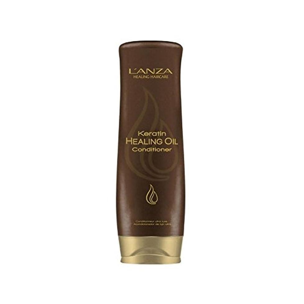 システムみなさん前述のL'Anza Keratin Healing Oil Conditioner (250ml) - アンザケラチンオイルコンディショナー(250ミリリットル)を癒し [並行輸入品]