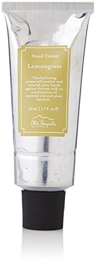 好色な職業うるさいMt.Sapola(マウントサポラ) ハンドクリーム レモングラス 50ml