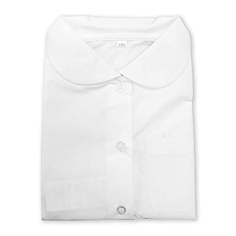 ASHBERRY (アッシュベリー) 形態安定?丸えり半袖ブラウス/カッターシャツ/ワイシャツ/女子スクールシャツ/