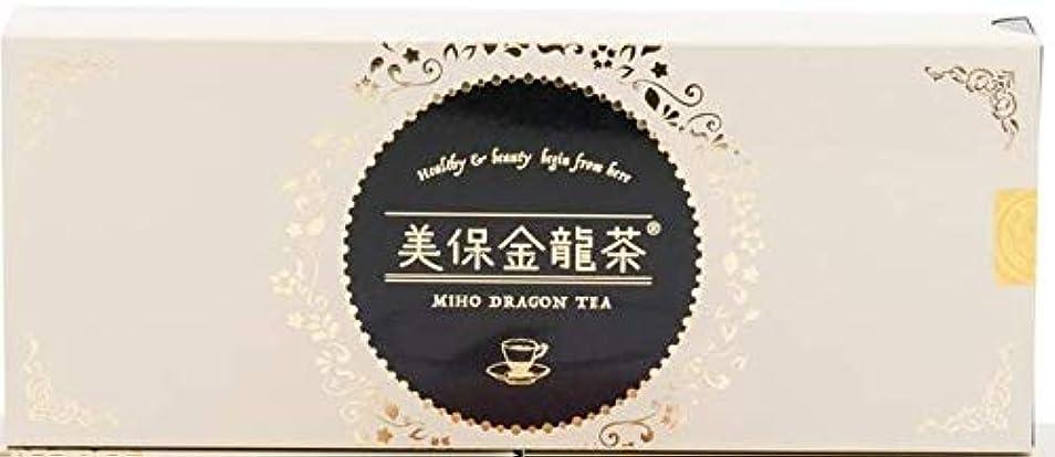 リスト不格好ビーム美保金龍茶6箱90袋 67%OFF 特典Bコース お食事OK ダイエット 健康食品