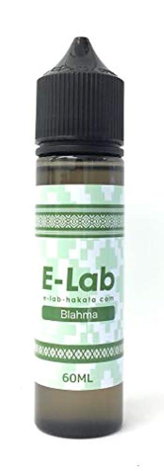 エレクトロニック攻撃的スクレーパーE-Lab Made in Hakata 電子タバコリキッド60ml (Blahma(ブラフマ))