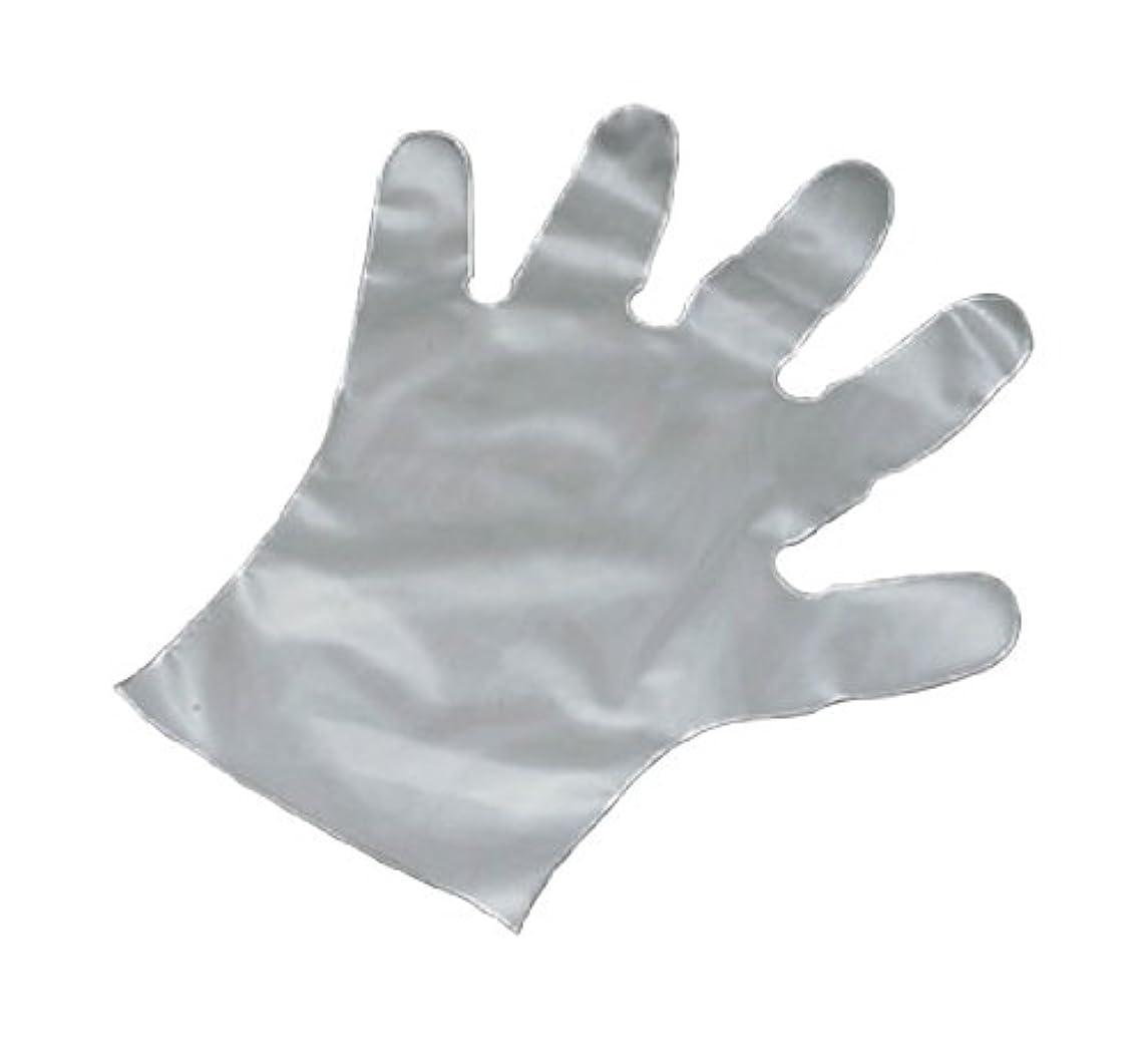 ベーシックピック疑いエンボス 手袋 #30(五本絞り)50枚入 S 30μ