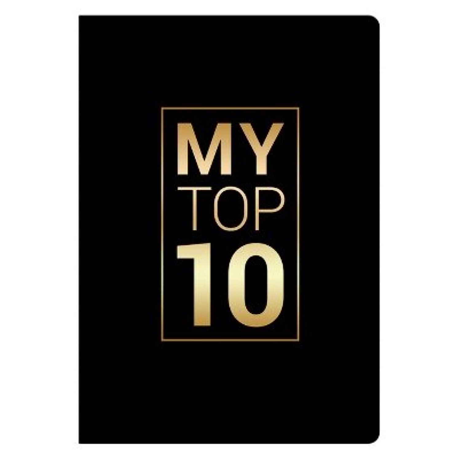 パトロン断片資本主義Piccadilly My Top 10アクティビティジャーナルブラック