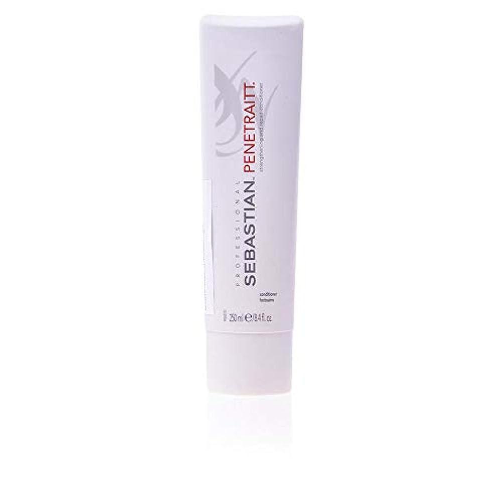 日光ケントディプロマセバスチャン ペネトレイト髪質強化&修復コンディショナー 250ml (並行輸入品)