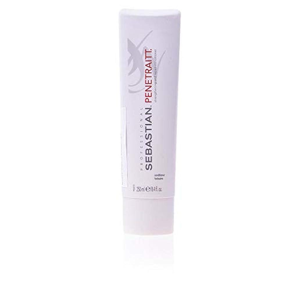 提供する代表して摂動セバスチャン ペネトレイト髪質強化&修復コンディショナー 250ml (並行輸入品)