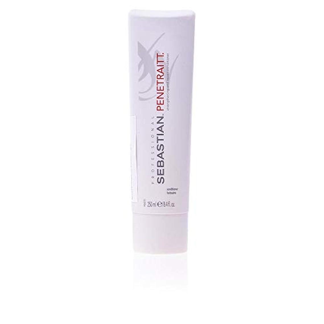 セバスチャン ペネトレイト髪質強化&修復コンディショナー 250ml (並行輸入品)