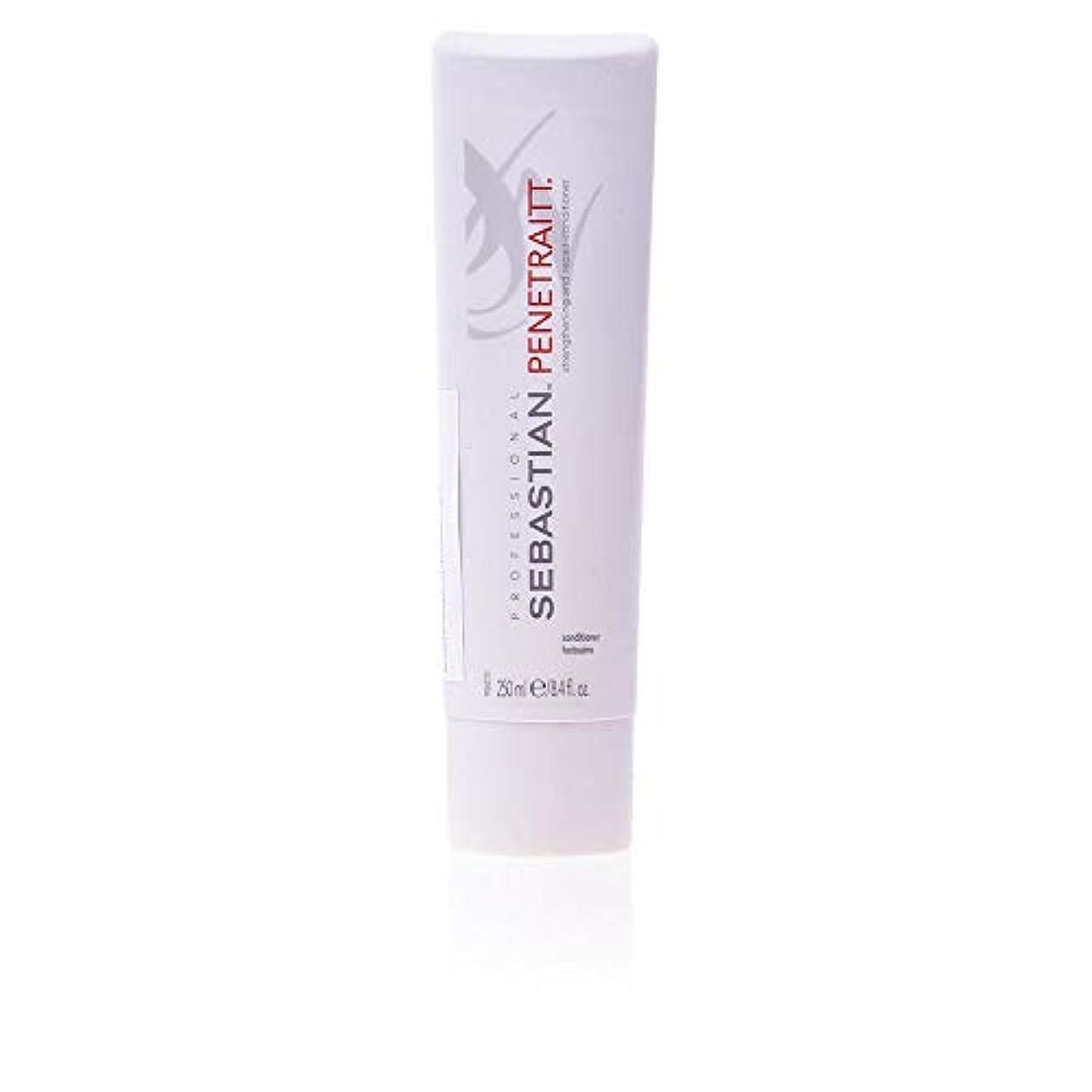 溶岩サバントアクセルセバスチャン ペネトレイト髪質強化&修復コンディショナー 250ml (並行輸入品)