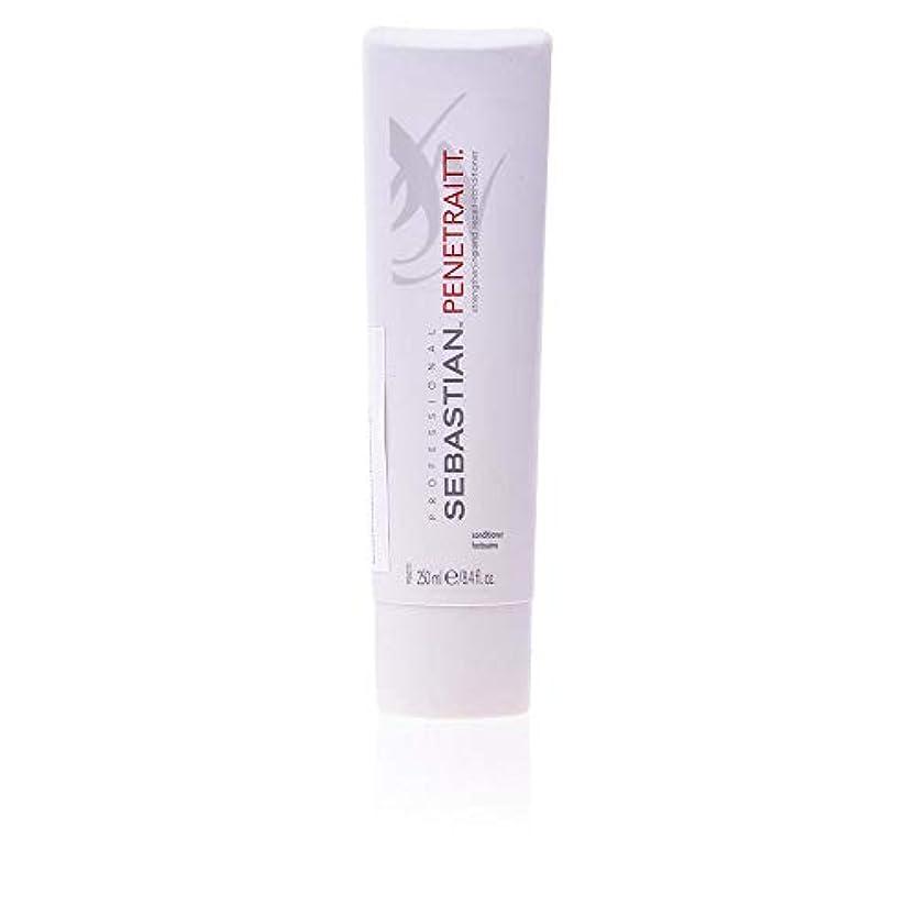 優越美徳関数セバスチャン ペネトレイト髪質強化&修復コンディショナー 250ml (並行輸入品)
