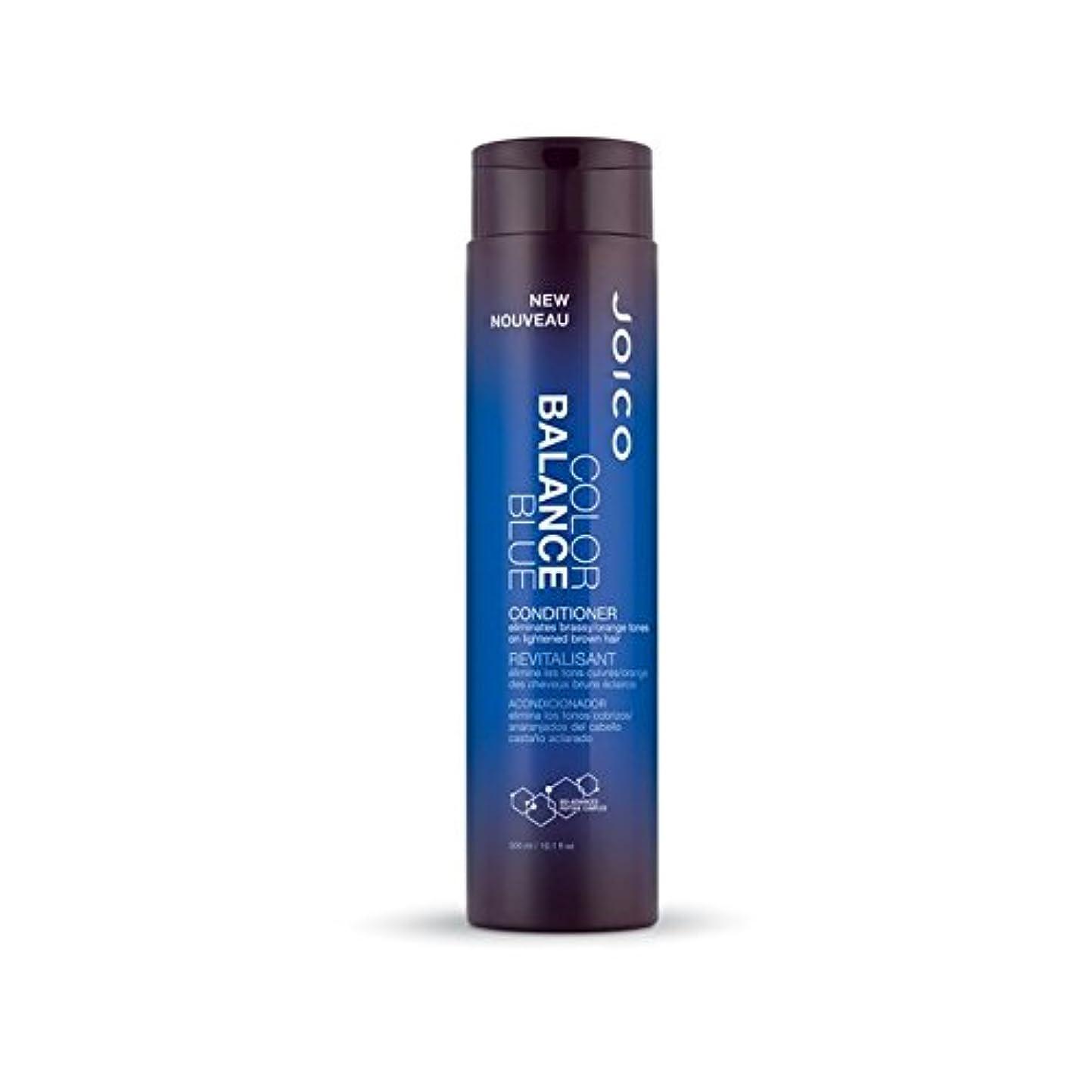 過敏なセットする膨張するJoico Color Balance Blue Conditioner 300ml - ジョイコカラーバランスブルーコンディショナー300ミリリットル [並行輸入品]