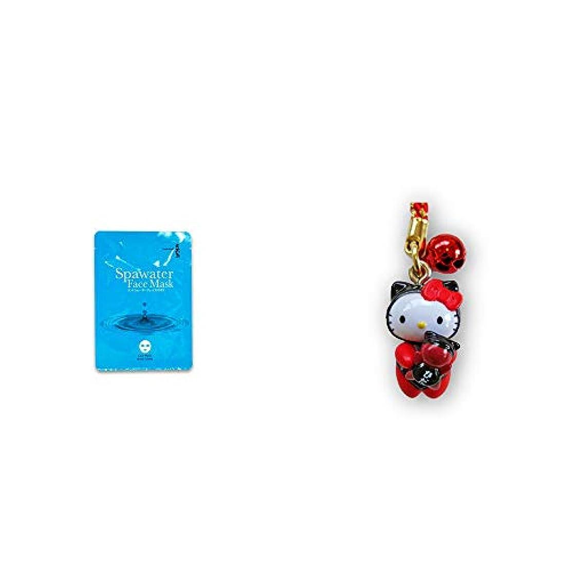 リファイン意外ケープ[2点セット] ひのき炭黒泉 スパウォーターフェイスマスク(18ml×3枚入)?飛騨さるぼぼだっこキティ 根付(ストラップ) / 子宝?安産祈願 //