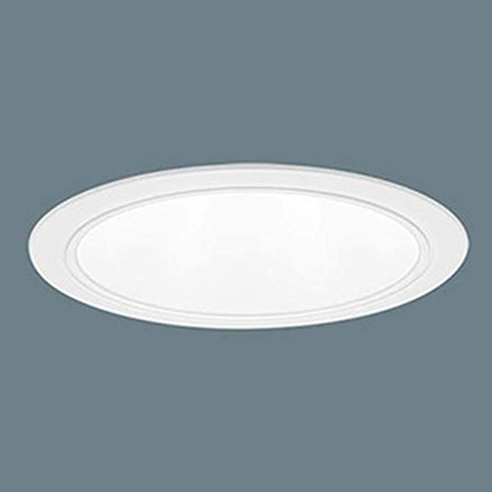 パウダーウィスキー質量パナソニック LEDダウンライト LED150形 FHT32形器具相当 埋込穴φ150 コンフォート 白色 拡散80° ホワイト反射板 XND1563WWLE9