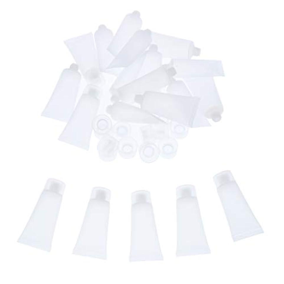 きょうだいパーチナシティブースSM SunniMix クリーム チューブ 詰め替え ローション チューブ プラスチック素材 約20個入り 全4サイズ