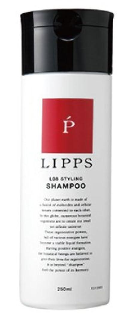 噴出する配る損なう【サロン品質/ダメージ補修/アミノ酸系】LIPPS L08スタイリングシャンプー250ml