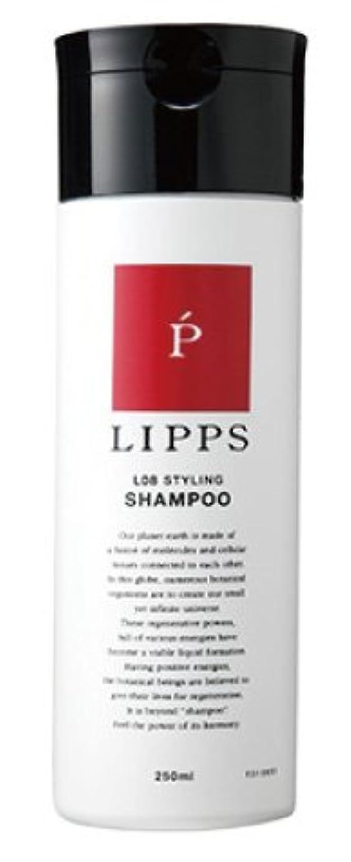 テーブル西部科学的【サロン品質/ダメージ補修/アミノ酸系】LIPPS L08スタイリングシャンプー250ml