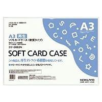 (まとめ)コクヨ ソフトカードケース(軟質) A3クケ-3063N 1枚 【×20セット】