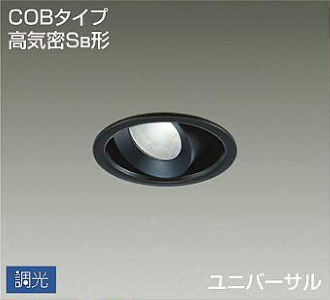 一握り麻痺させる写真DAIKO LEDユニバーサルダウンライト 埋込穴φ100 ダイクロハロゲン65W相当 (LED内蔵) 専用調光器対応 昼白色 5000K DDL4436WBG