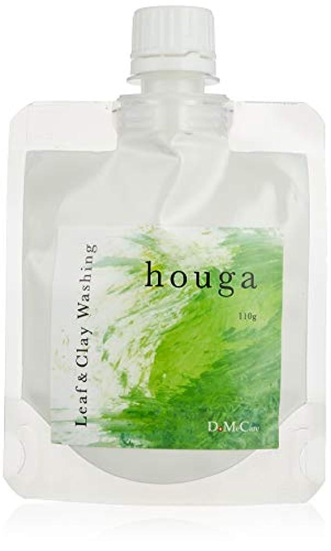 チャペル語過敏なDMC 萌芽 リーフ&クレイ ウォッシング 110g 緑葉泥泡洗顔 houga Leaf&Clay Washing