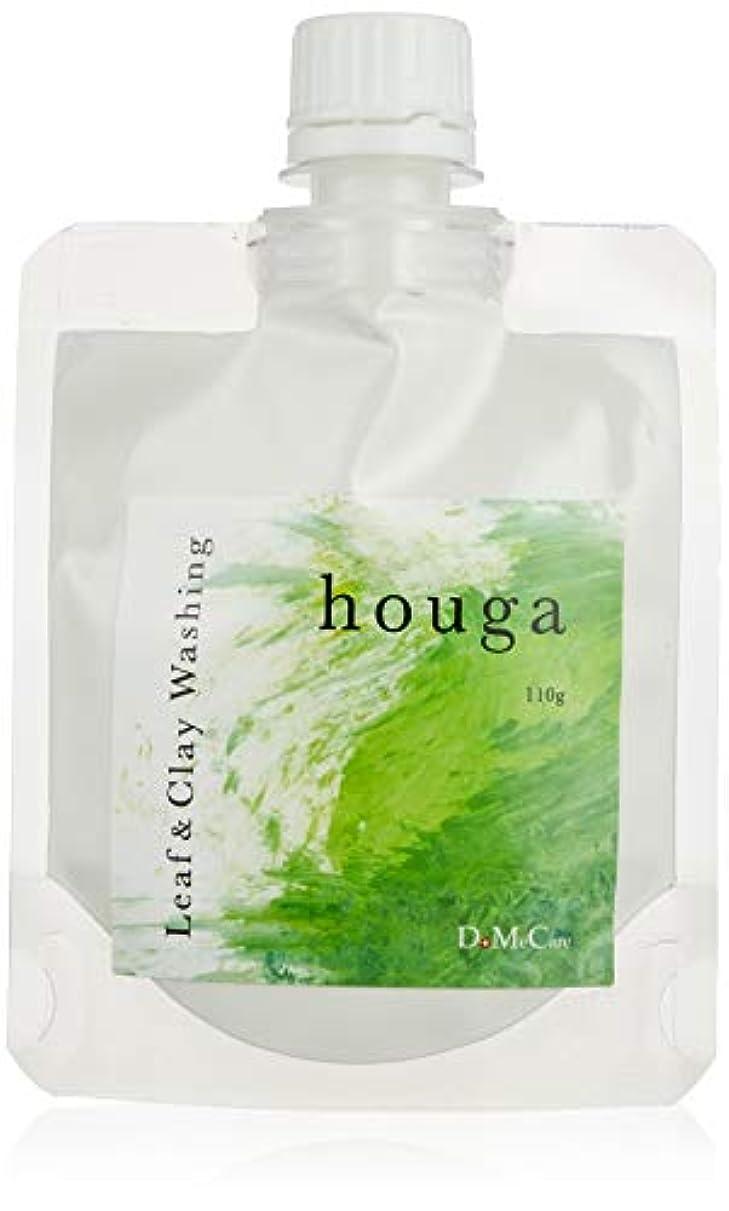 鳥前提言及するDMC 萌芽 リーフ&クレイ ウォッシング 110g 緑葉泥泡洗顔 houga Leaf&Clay Washing