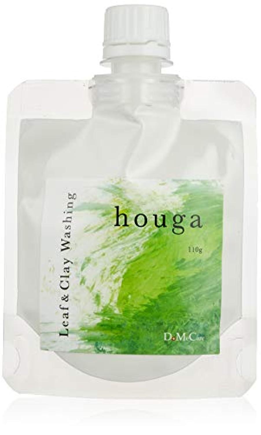 グリップ部分的にまぶしさDMC 萌芽 リーフ&クレイ ウォッシング 110g 緑葉泥泡洗顔 houga Leaf&Clay Washing