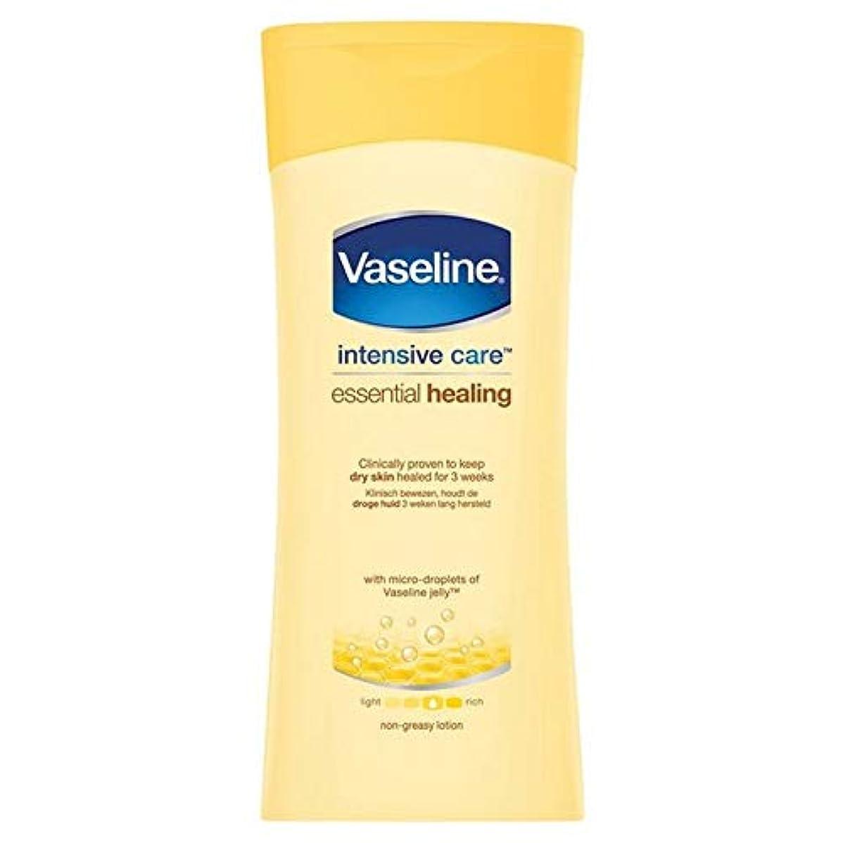 国旗強調疲れた[Vaseline ] ワセリン集中治療不可欠ローション200Ml - Vaseline Intensive Care Essential Lotion 200ml [並行輸入品]