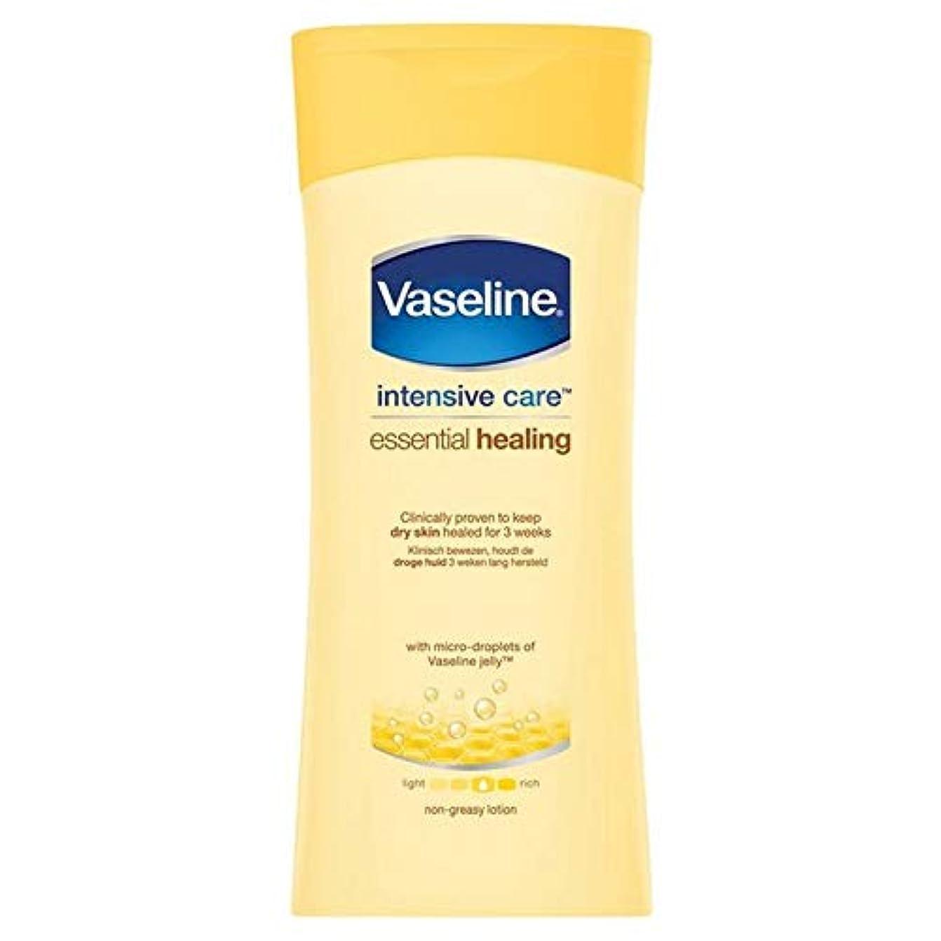 スクランブル製油所める[Vaseline ] ワセリン集中治療不可欠ローション200Ml - Vaseline Intensive Care Essential Lotion 200ml [並行輸入品]