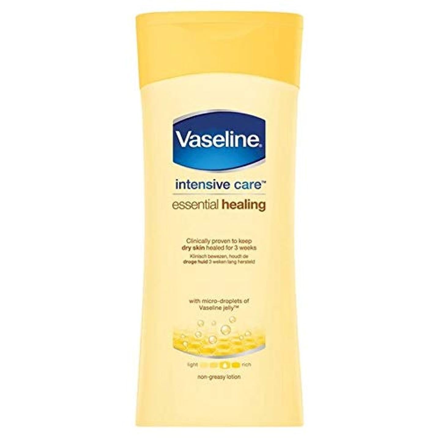 対話ページェントささいな[Vaseline ] ワセリン集中治療不可欠ローション200Ml - Vaseline Intensive Care Essential Lotion 200ml [並行輸入品]