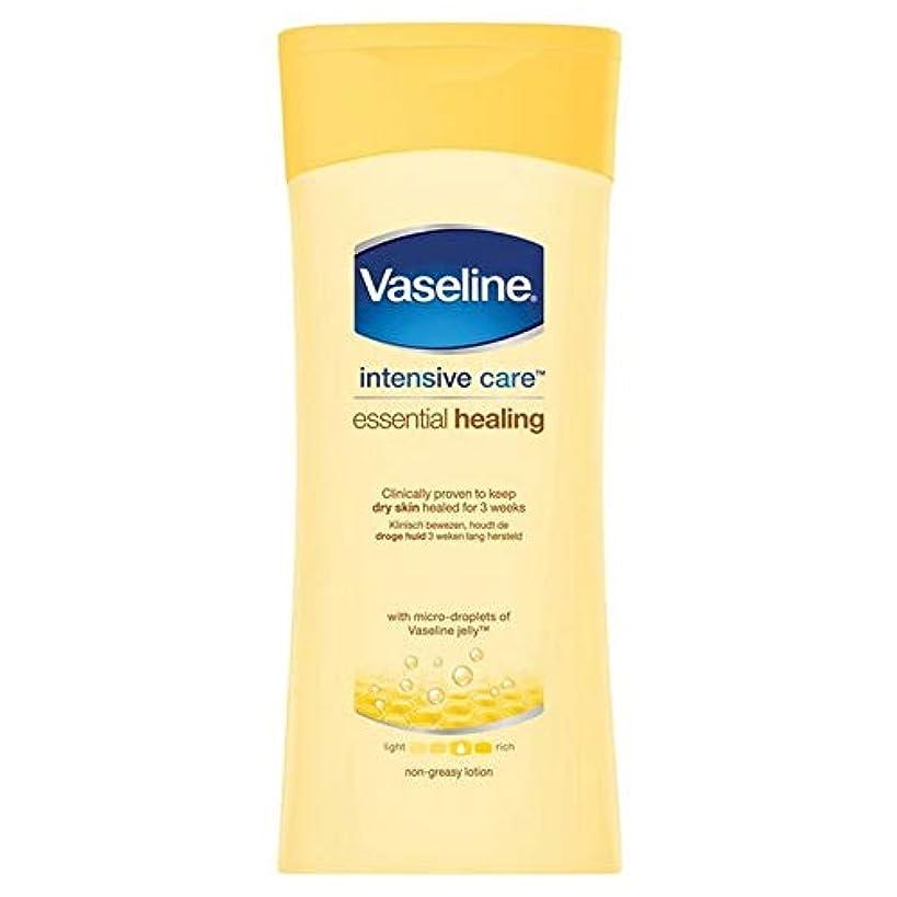 嬉しいです手がかり病気[Vaseline ] ワセリン集中治療不可欠ローション200Ml - Vaseline Intensive Care Essential Lotion 200ml [並行輸入品]