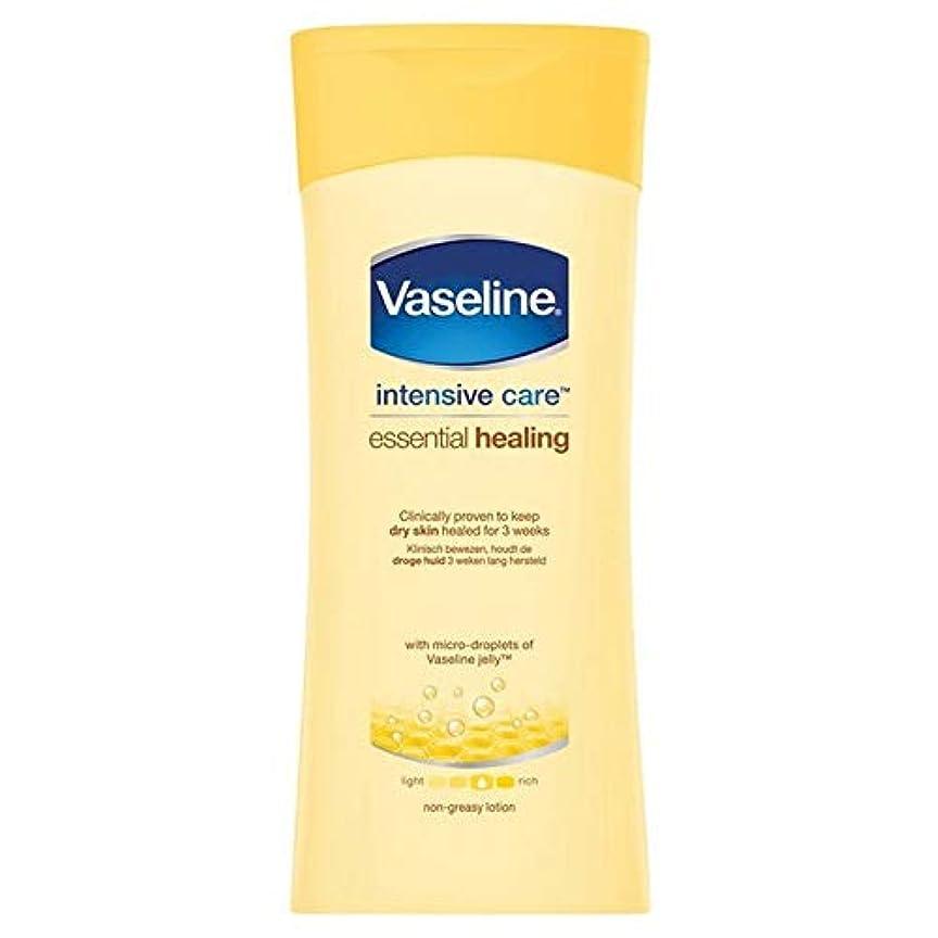 名詞団結付属品[Vaseline ] ワセリン集中治療不可欠ローション200Ml - Vaseline Intensive Care Essential Lotion 200ml [並行輸入品]