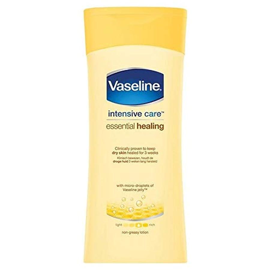辛な誠実ハンドブック[Vaseline ] ワセリン集中治療不可欠ローション200Ml - Vaseline Intensive Care Essential Lotion 200ml [並行輸入品]
