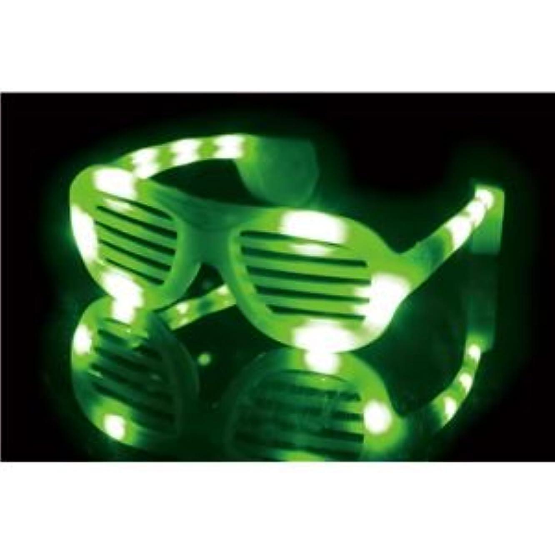 別々に取り替えるジャズELEX(エレクトリック イーエックス)光るサングラス 緑