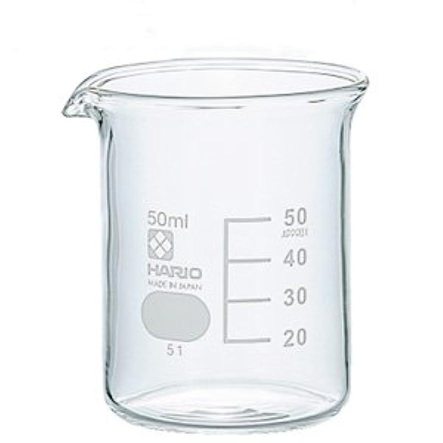 付ける平らなアクセントガラスビーカー 50ml 【手作り石鹸/手作りコスメ/手作り化粧品】