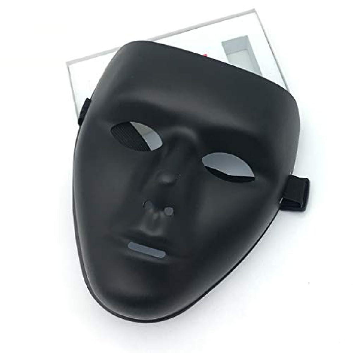 独立二次花に水をやるハロウィンマスクフルフェイスストリートダンス振動マスク仮装変なマスクダンスマスク