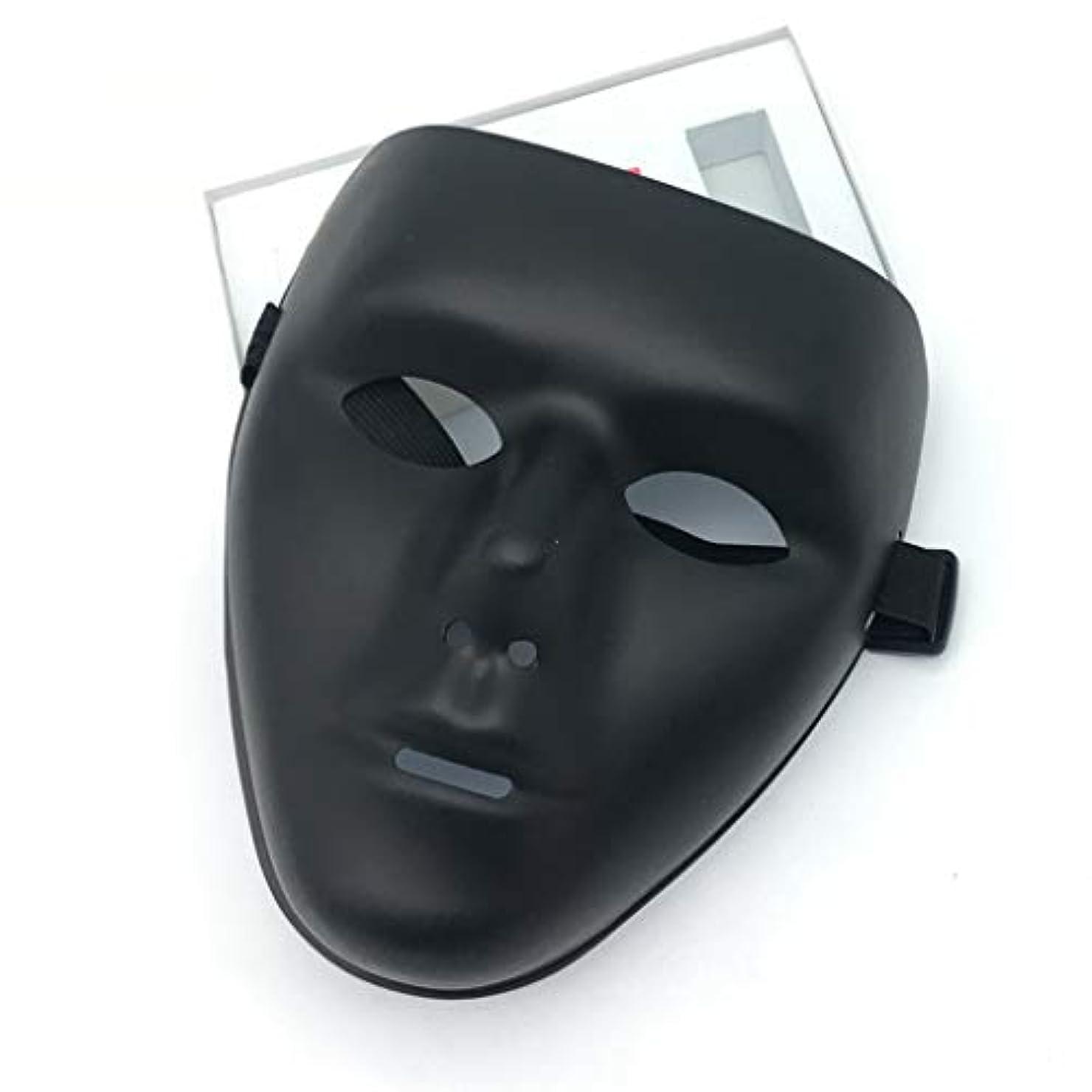 水族館鉛筆避けられないハロウィンマスクフルフェイスストリートダンス振動マスク仮装変なマスクダンスマスク