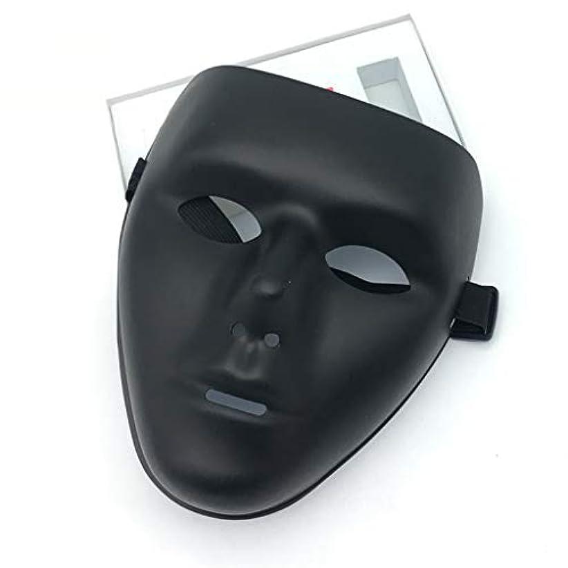 オンス床を掃除する王女ハロウィンマスクフルフェイスストリートダンス振動マスク仮装変なマスクダンスマスク