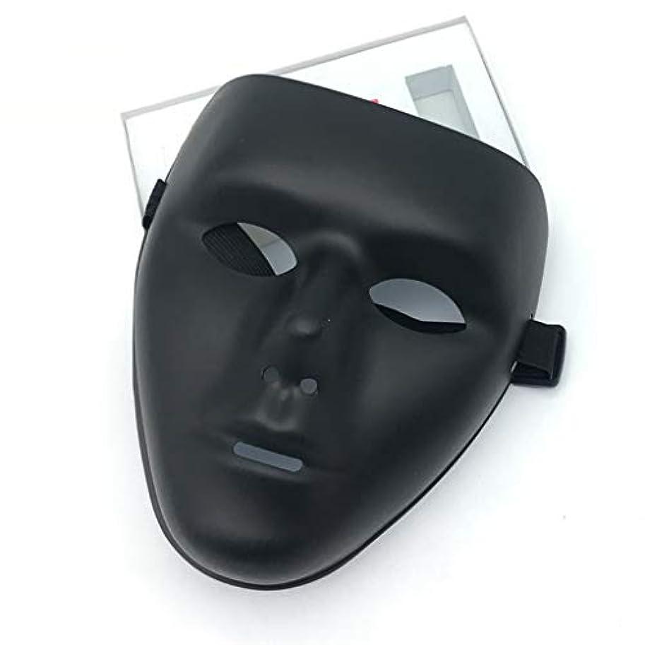 変更本気チャネルハロウィンマスクフルフェイスストリートダンス振動マスク仮装変なマスクダンスマスク