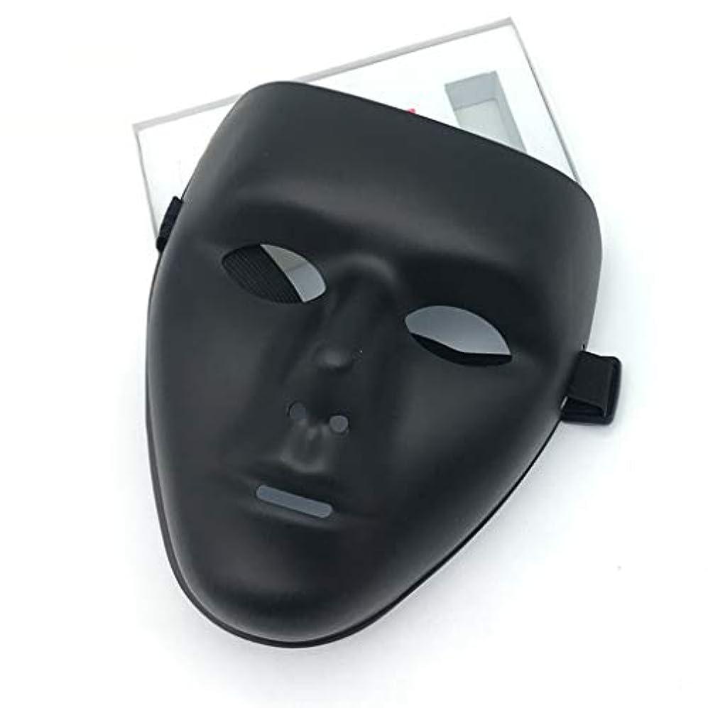 サイレント息を切らして絶滅ハロウィンマスクフルフェイスストリートダンス振動マスク仮装変なマスクダンスマスク