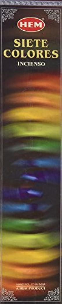 パワーセル二次冷凍庫裾レインボー/Seven Colours Stick Incense – 35 Sticks