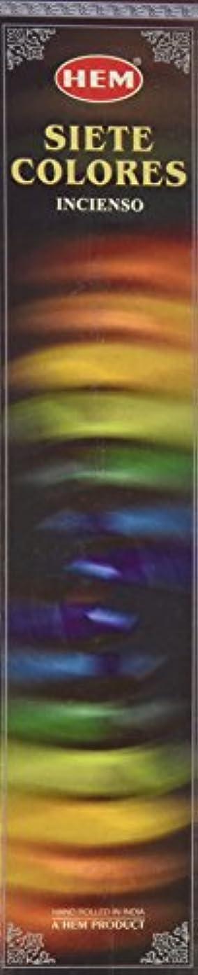 まろやかな無駄な潮裾レインボー/Seven Colours Stick Incense – 35 Sticks
