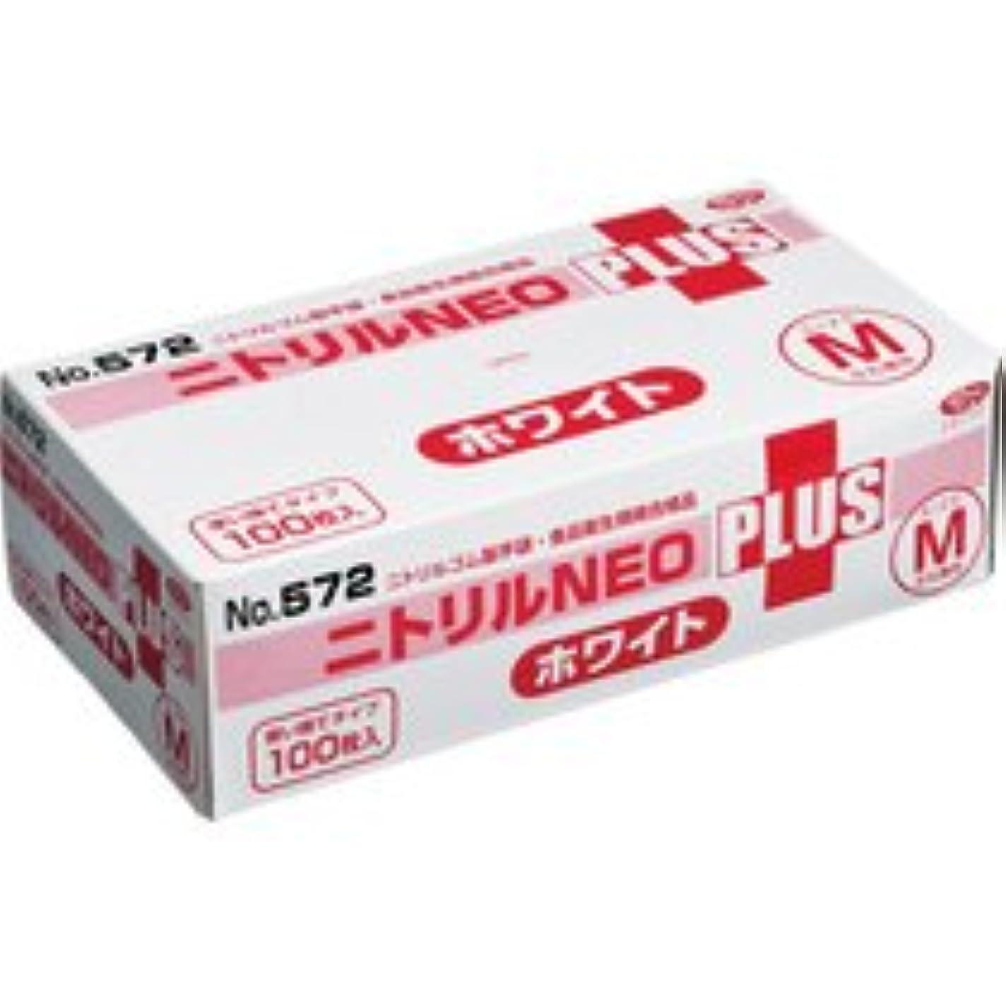 薬理学バイアス額エブノ ニトリルNEOプラス パウダーイン ホワイト M NO-572 1箱(100枚)