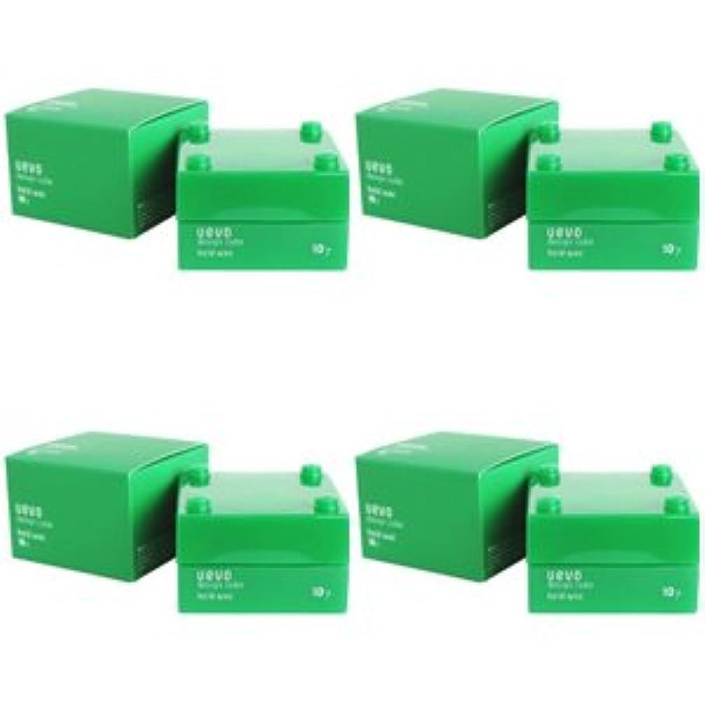 請う出演者挨拶する【X4個セット】 デミ ウェーボ デザインキューブ ホールドワックス 30g hold wax DEMI uevo design cube