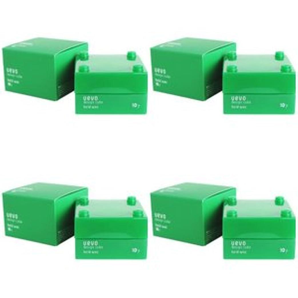 現像におい飾り羽【X4個セット】 デミ ウェーボ デザインキューブ ホールドワックス 30g hold wax DEMI uevo design cube