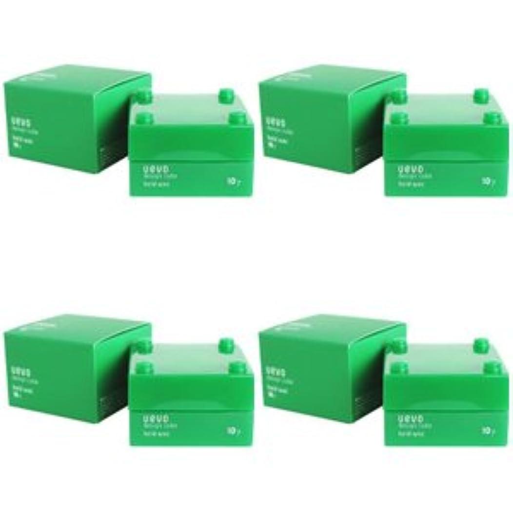 時間とともにシュリンク抑圧者【X4個セット】 デミ ウェーボ デザインキューブ ホールドワックス 30g hold wax DEMI uevo design cube