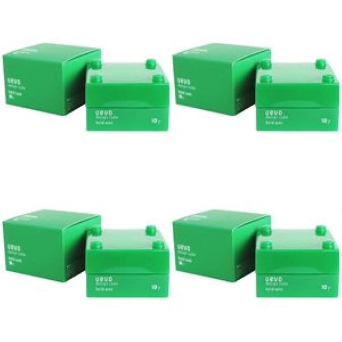 貸す道路を作るプロセスドラゴン【X4個セット】 デミ ウェーボ デザインキューブ ホールドワックス 30g hold wax DEMI uevo design cube