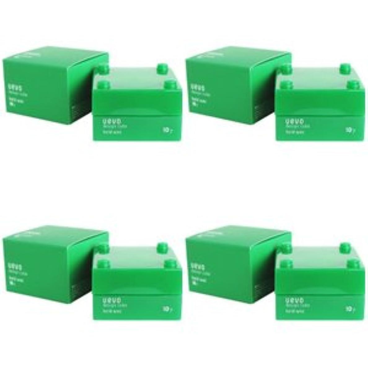 依存毎週システム【X4個セット】 デミ ウェーボ デザインキューブ ホールドワックス 30g hold wax DEMI uevo design cube
