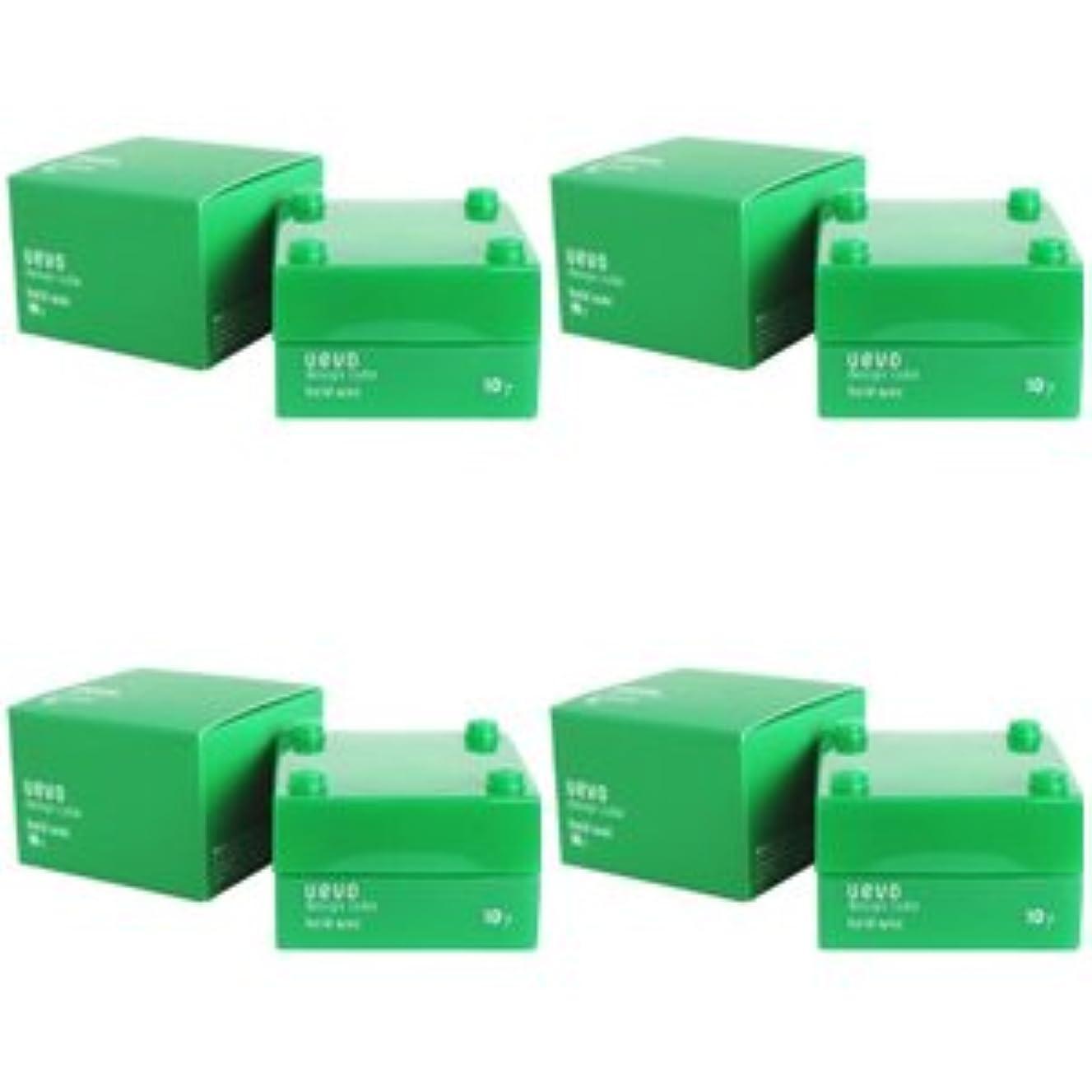 【X4個セット】 デミ ウェーボ デザインキューブ ホールドワックス 30g hold wax DEMI uevo design cube