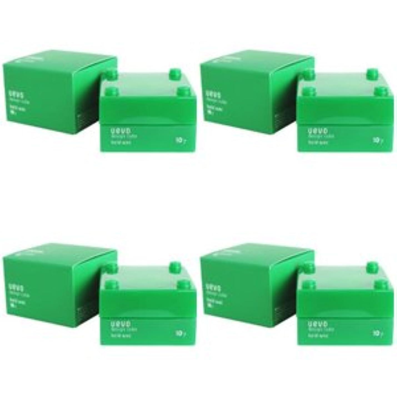 哲学後継ドアミラー【X4個セット】 デミ ウェーボ デザインキューブ ホールドワックス 30g hold wax DEMI uevo design cube